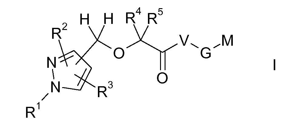 Производные пиразола и их применение в качестве lpar5 антагонистов