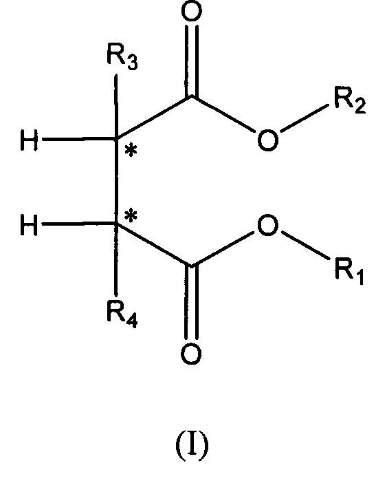 Процесс подготовки пористых пропиленовых полимеров