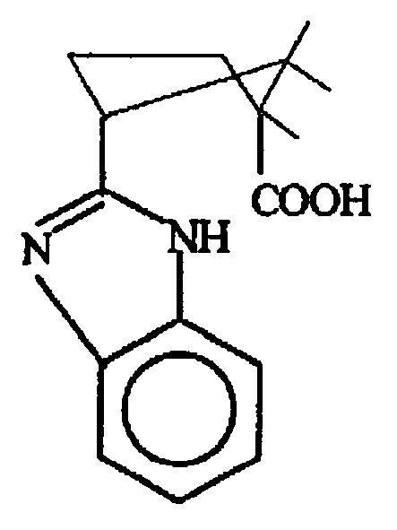 3-(1н-бензимидазол-2-ил)-1,2,2-триметилциклопентанкарбоновая кислота, обладающая кардиопротекторной активностью