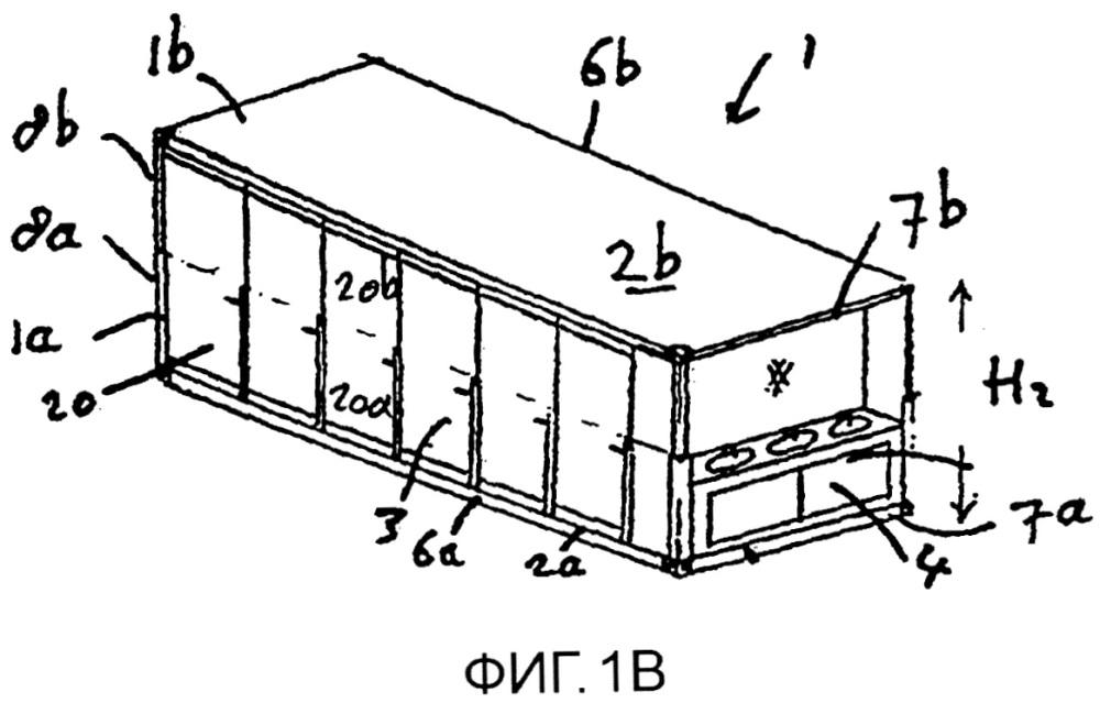 Переносной санитарный блок
