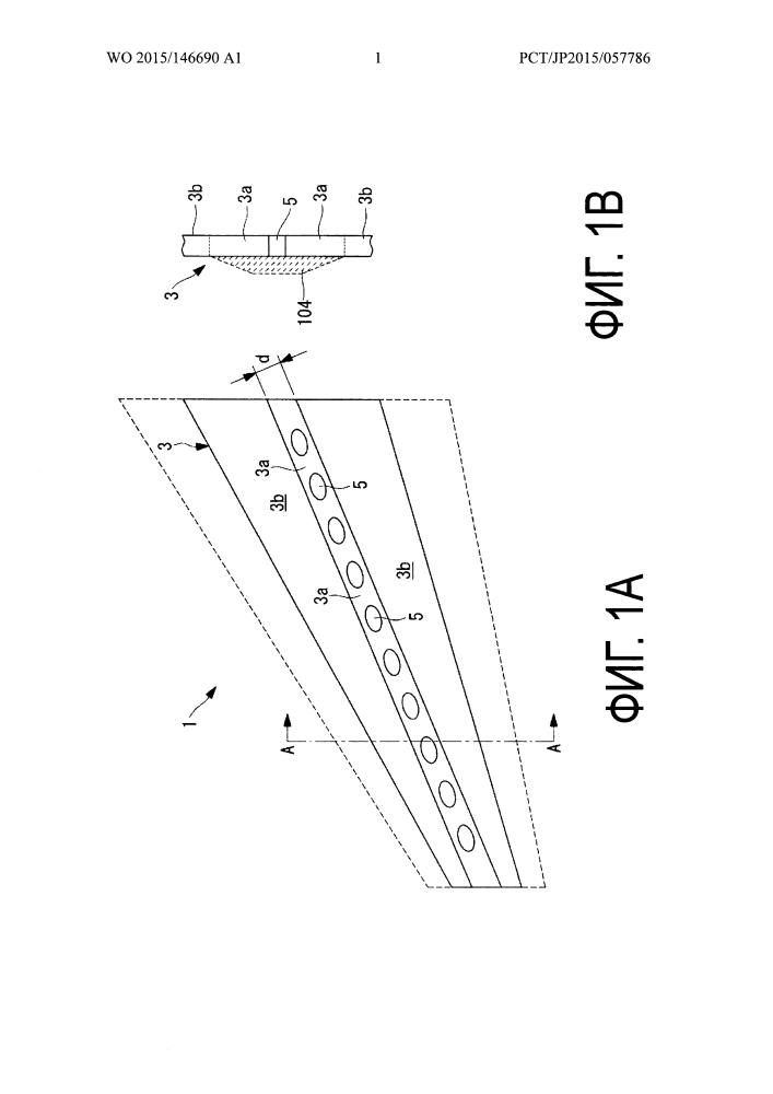Конструкция из композиционного материала и содержащие ее крыло летательного аппарата и фюзеляж летательного аппарата, способ изготовления конструкции из композиционного материала