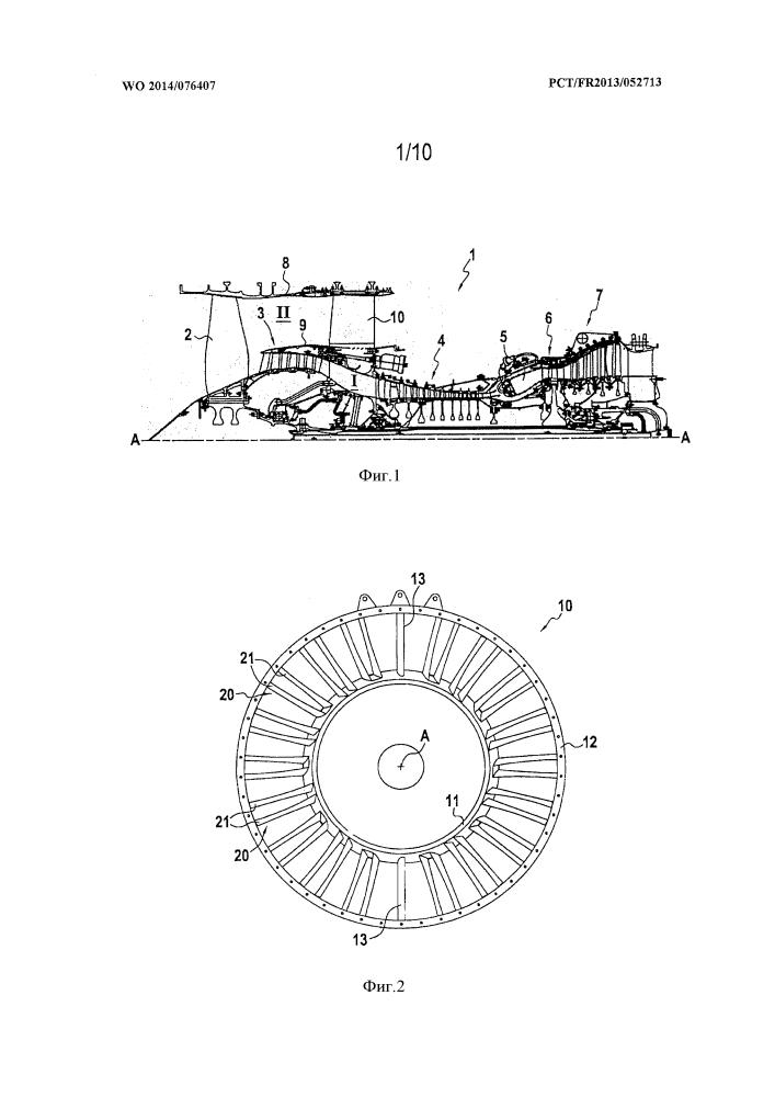 Заготовка и моноблочный лопаточный модуль для промежуточного корпуса газотурбинного двигателя