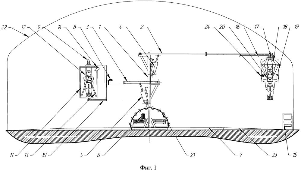 Динамический тренажер применения парашютных систем типа летающее крыло