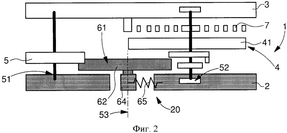 Паллетный рычаг для анкерного устройства часового механизма