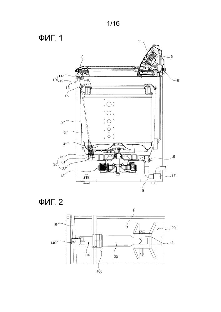 Устройство для обработки белья