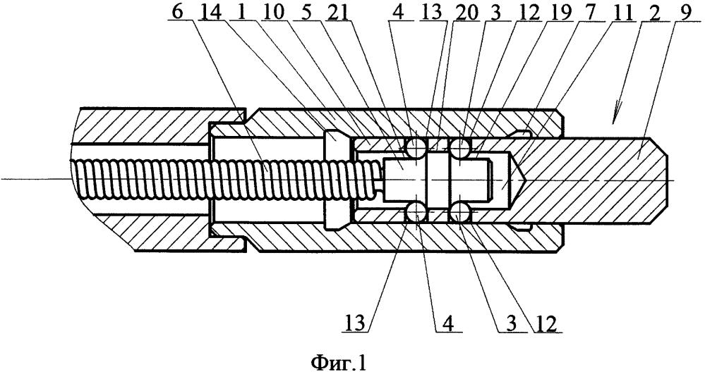 Запирающий механизм ригеля