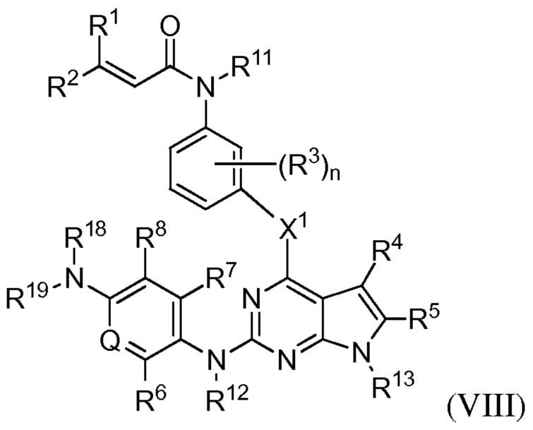Новые соединения пирролопиримидина в качестве ингибиторов протеинкиназ