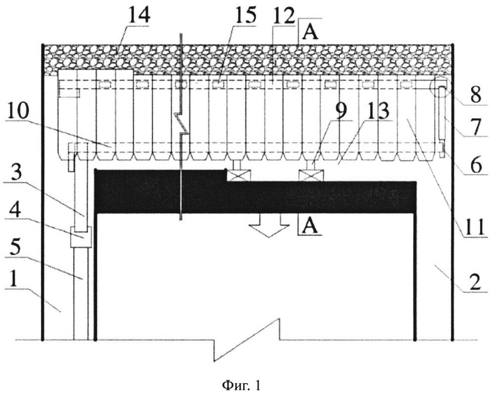 Способ раздельной разработки и транспортировки мощных угольных пластов с пустой породой и закладки выработанного пространства пустой породой