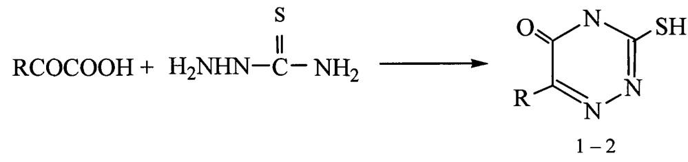 Гербицидное средство