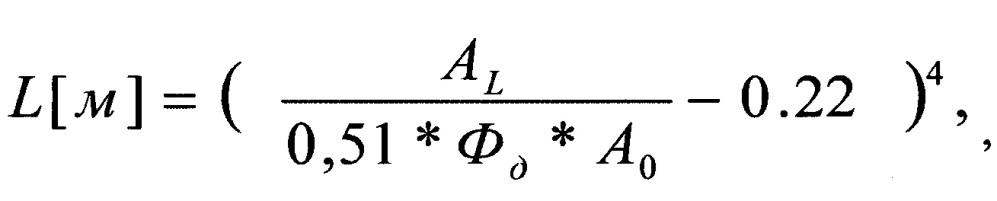 Способ определения расстояния до источника гамма-излучения