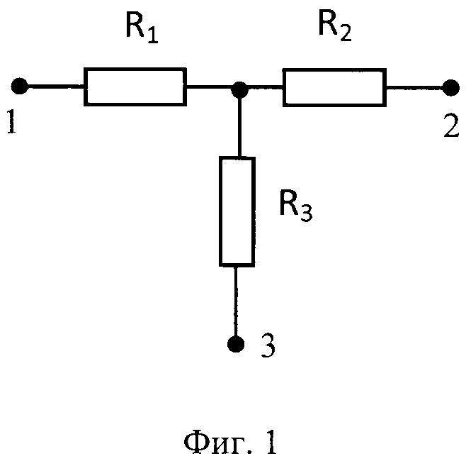 Способ изготовления тонкопленочного чип резистивного высокочастотного аттенюатора