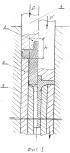 Способ изготовления длинноосных изделий типа стержня с утолщением