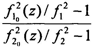 Способ определения уровня жидкости в емкости