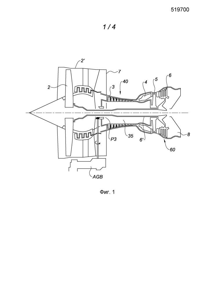Инструмент для отвинчивания соединительной гайки модульного ротора газотурбинного двигателя