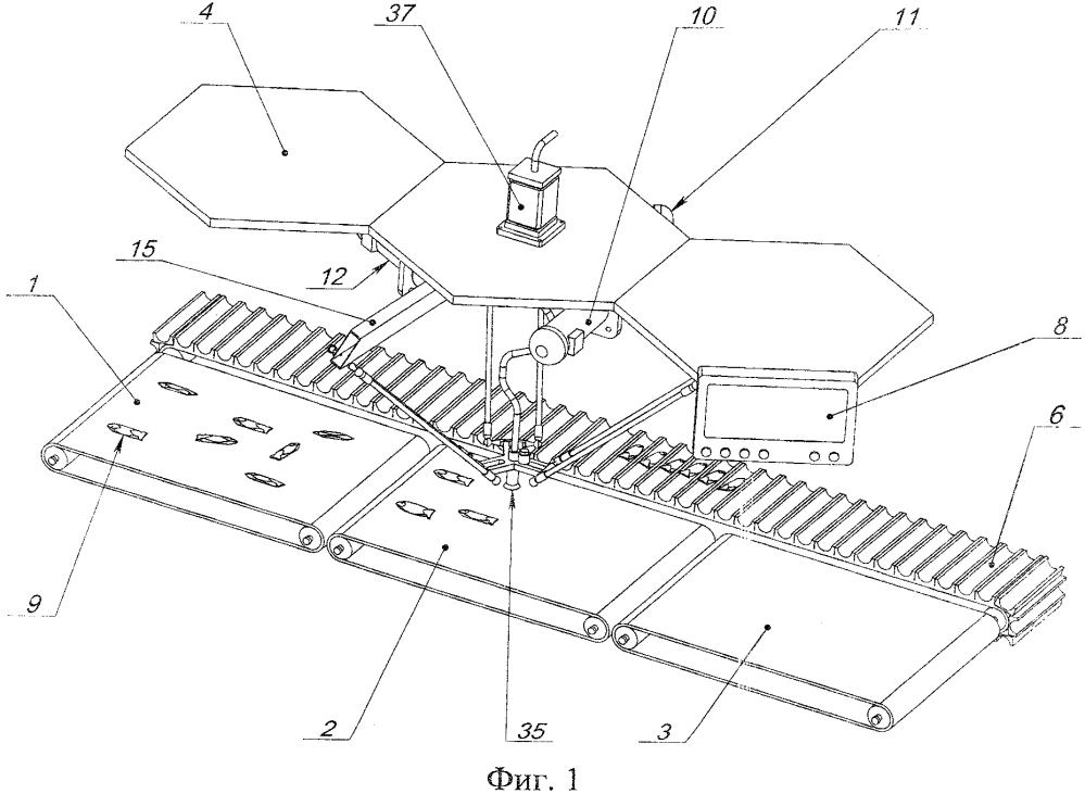 Устройство для загрузки рыбы в рыбообрабатывающие машины
