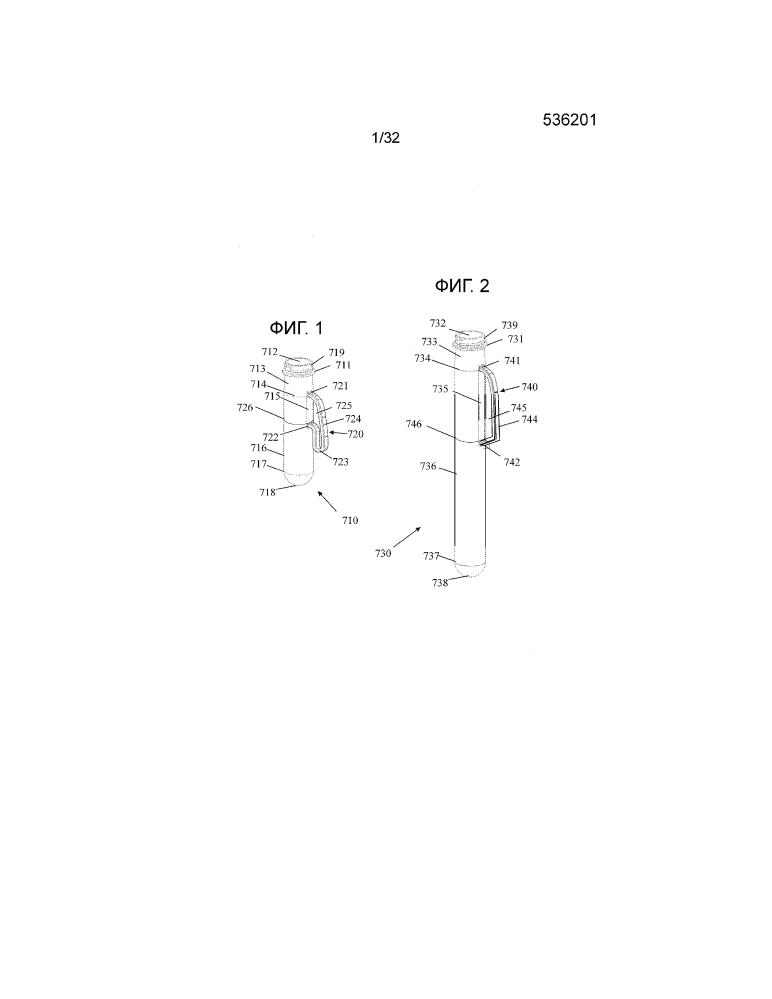 Способ и устройство для изготовления контейнера с интегральной ручкой