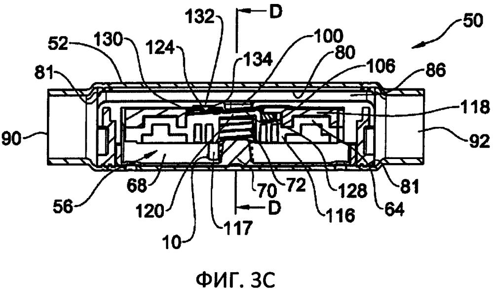 Паротопливная система и ее компоненты