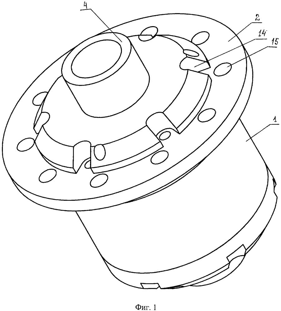 Дифференциал с автоматической блокировкой колес