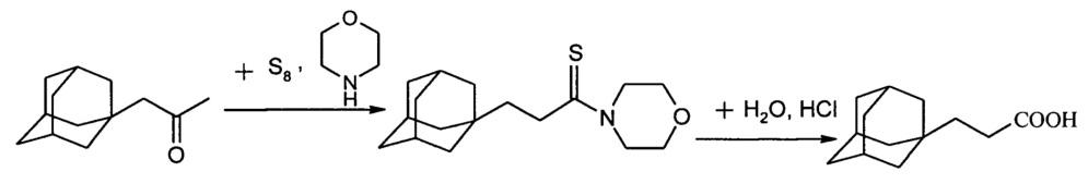 Способ получения 3-(1-адамантил)пропановой кислоты