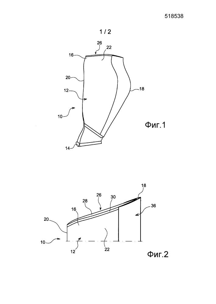 Лопатка турбомашины, содержащая накладку, защищающую торец лопатки