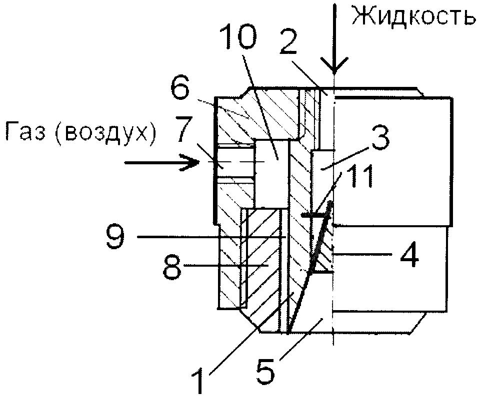 Пневматическая форсунка с коническим завихрителем