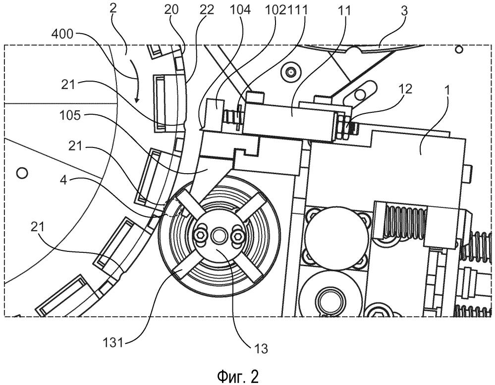 Устройство и способ для обертывания листа оберточного материала вокруг стержневого изделия