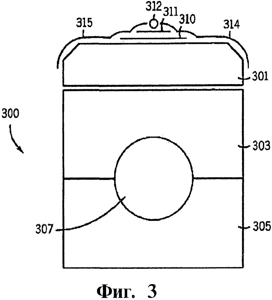Пакетоделательная машина (варианты), способ изготовления пакетов, наконечник для сварочного элемента роторной пакетоделательной машины и перфоратор для роторной пакетоделательной машины