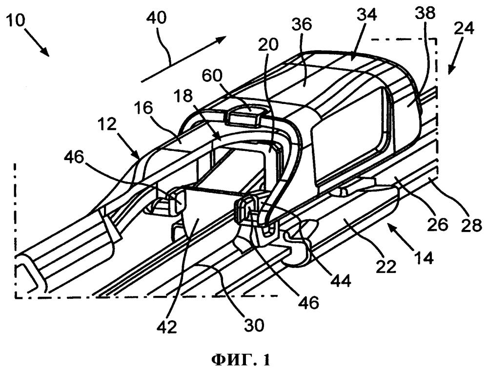 Соединительное устройство для соединения щетки стеклоочистителя с рычагом щетки стеклоочистителя, стеклоочиститель и рычаг щетки стеклоочистителя
