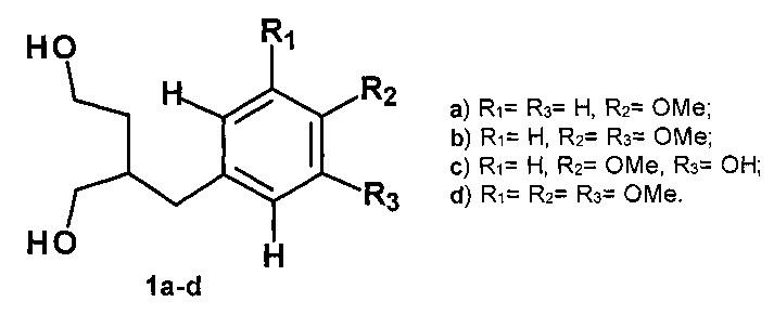 Способ получения 2-[(оксифенил)метил]бутан-1,4-диолов