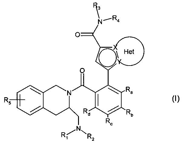 Новые индолизиновые соединения, способ их получения и фармацевтические композиции, содержащие их
