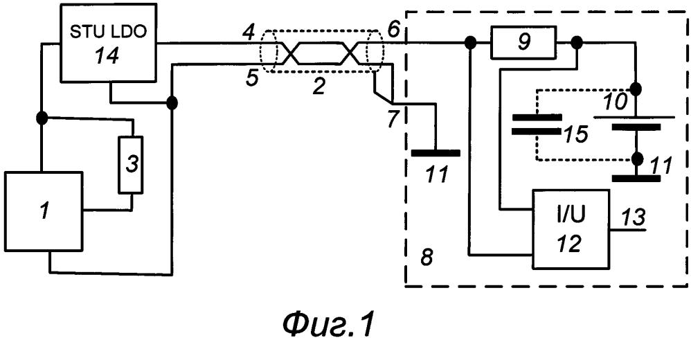 Система передачи сигналов от датчиков с аналоговым выходом по двухпроводной линии связи