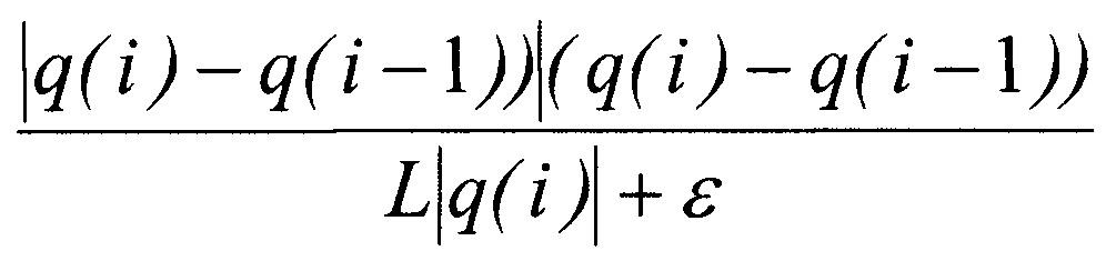 Устройство адаптивного регулирования на основе объединённого принципа максимума