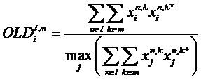 Выделение аудиообъекта из сигнала микширования с использованием характерных для объекта временно-частотных разрешений