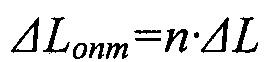 Способ частотно-импульсной модуляции полупроводникового лазерного источника оптического излучения для опроса оптических интерферометрических датчиков