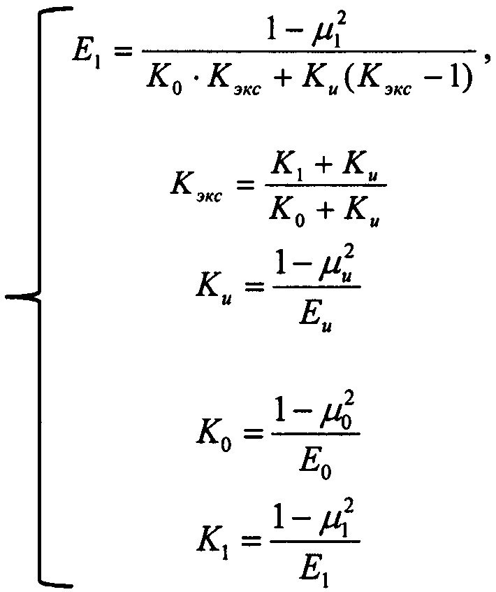 Способ определения физико-механических характеристик модифицированного поверхностного слоя материала изделия и устройство для его осуществления