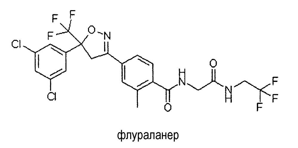 Твердые фармацевтические композиции для перорального введения на основе изоксазолиновых соединений