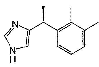 Устройства для трансдермальной доставки дексмедетомидина и способы их применения