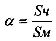 Способ обнаружения металлических частиц износа в потоке масла работающего газотурбинного двигателя