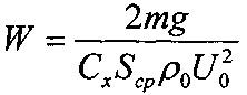 Способ определения параметров осколочного поражения при авариях на объектах с обращением сжатого газа