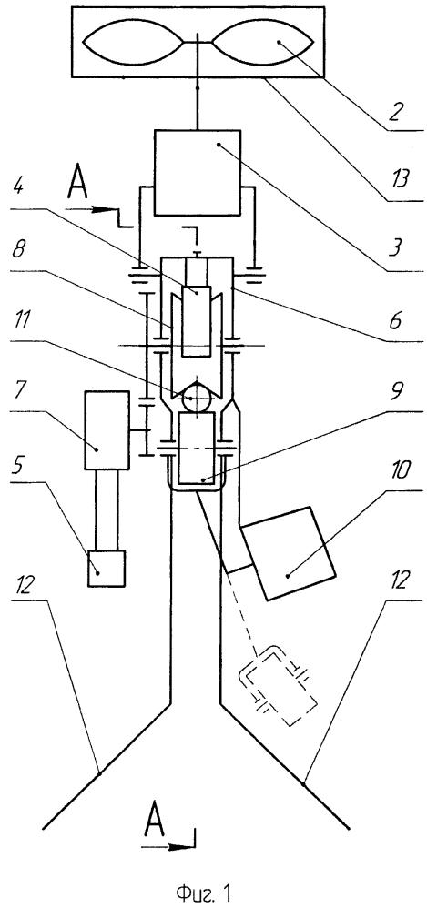 Устройство для диагностики воздушных линий электропередач