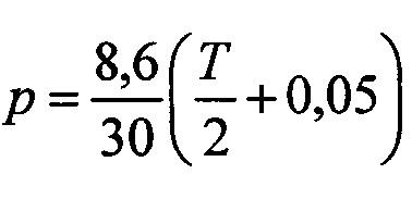 Способ определения примерного роста человека по единичному следу его стопы
