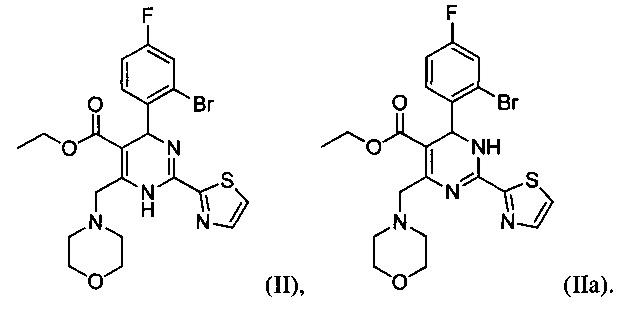 Кристаллические формы производных дигидропиримидина