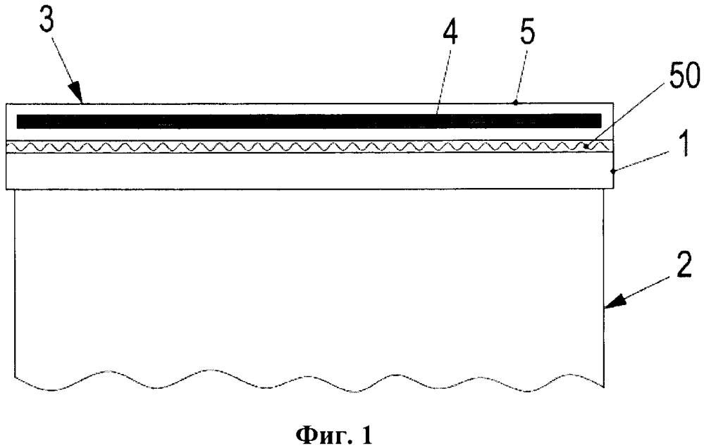 Деталь корпуса компонента высокого напряжения автомобиля