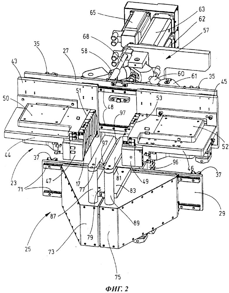 Устройство для изготовления контейнера из пластмассы