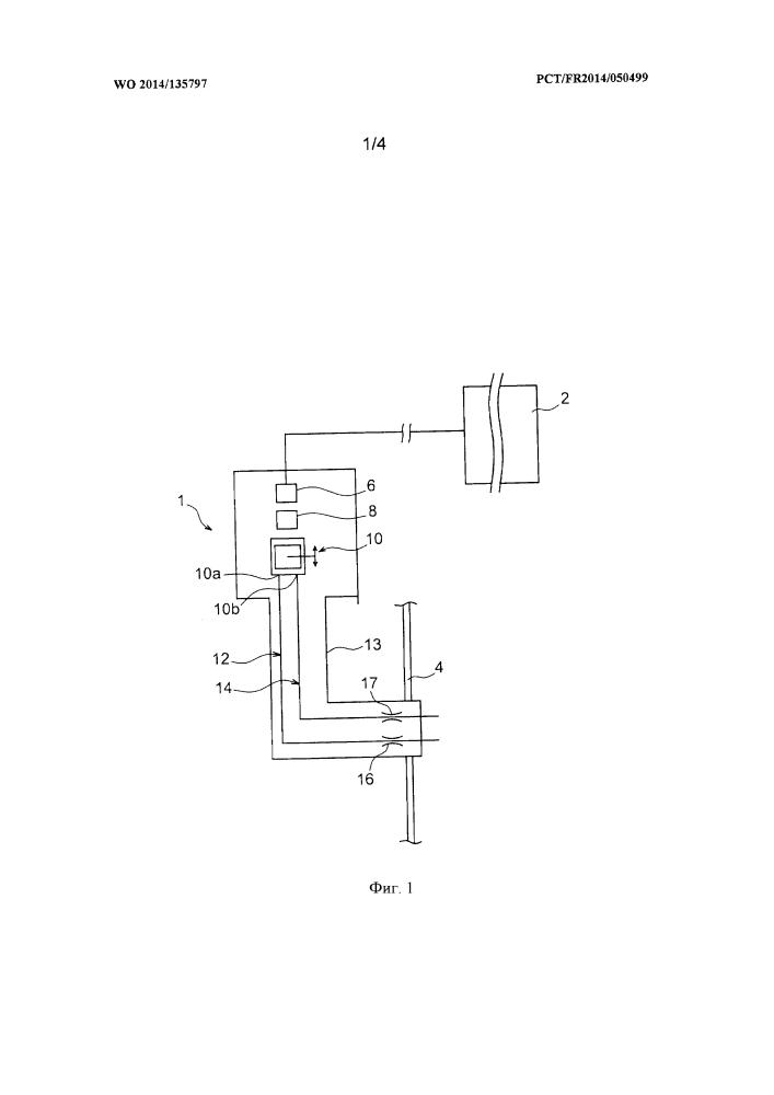 Компактное дозирующее устройство для инжектора с двумя топливными контурами для турбоустройства летательного аппарата