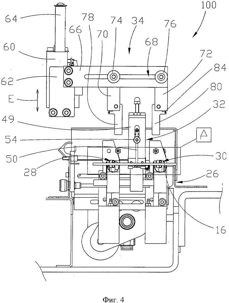 Установочное устройство для установки и пришивания шлевки и швейная машина, содержащая такое устройство