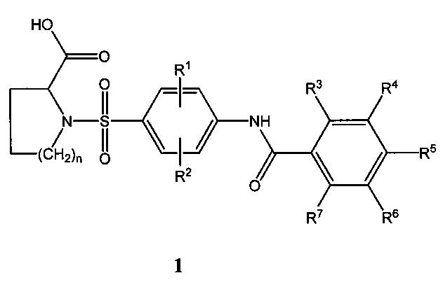 Ингибиторы цинк-зависимых металлопротеиназ (ммп-2 и ммп-9) в ряду бензоиламино(фенилсульфонил)-замещенных циклических аминокислот как потенциальные лекарственные средства, препятствующие постинфарктному ремоделированию левого желудочка сердца