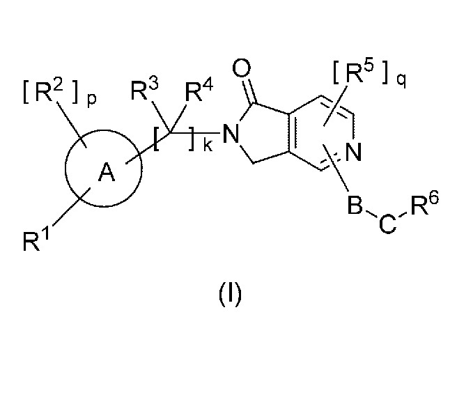 Производные пирролопиридинона в качестве ttx-s блокаторов