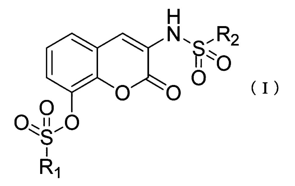 Производное кумарина
