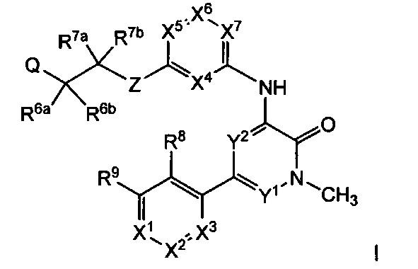 Гетероарил пиридоны и азапиридоны с электрофильной функциональностью